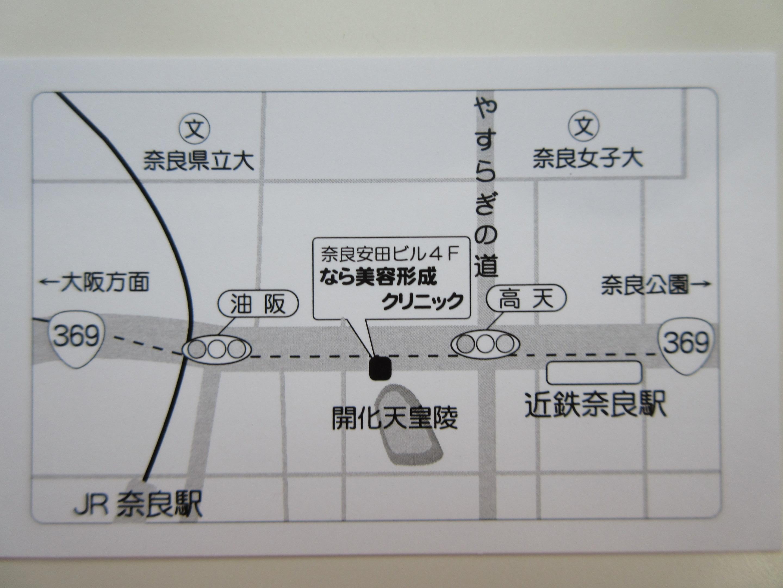 クリニック地図